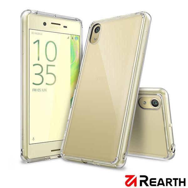 Rearth Sony Xperia XA (Ringke Fusion)高質感保護殼(透明)贈送保護貼