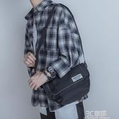 韓版男士單肩包撞色百搭斜背包情侶小背包街頭潮流郵差包男騎行包 3c優購