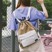 束口包抽繩水桶包女撞色學生逛街出行雙肩包百搭背包ins帆布束口袋 【快速出貨八折】