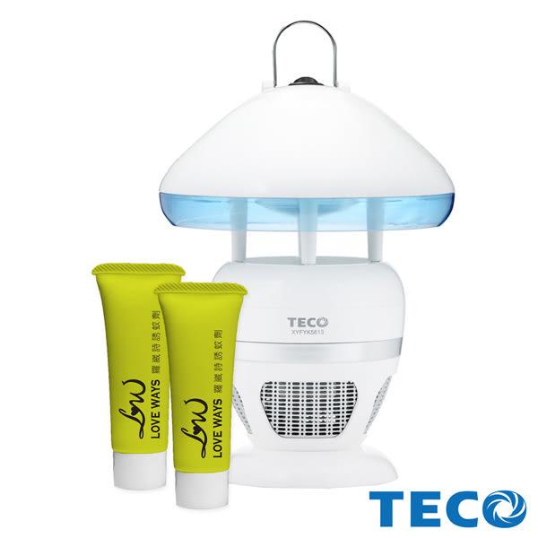 TECO 東元 LED吸入式捕蚊燈(XYFYK5613)1入【小三美日】附贈誘蚊劑10mlx2