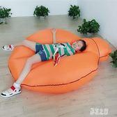 充氣貝殼沙發 戶外氣墊單人懶人午休空氣便攜超輕沙灘睡袋兒童成人 DR21551【彩虹之家】