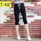 休閒褲--時尚休閒字母綁帶割破織帶顯瘦口袋彈力高腰七分褲(黑XL-3L)-S96眼圈熊中大尺碼