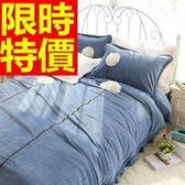 雙人床包組含枕頭套+棉被套+床罩-冬季保暖蒲公英四件套寢具組6色65i22【時尚巴黎】