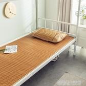 學生涼席0.9m單人床宿舍90cm80寬1米折疊席子1.5夏季2.0竹草席1.2
