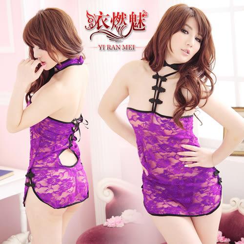情趣用品 角色扮演 火辣提花網紗短旗袍裝-紫色 性感洋裝