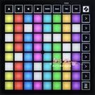 打擊墊 Novation launchpad X MINI MK3 RGB PRO 音樂電音 打擊墊 DJ抖音T