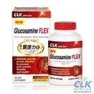 CLK健生 健生生技天然葡萄糖胺5合1 90錠/瓶 X1(20.01)