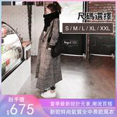 大衣 秋女裝格子外套冬?修身顯瘦長款加厚繭型大衣