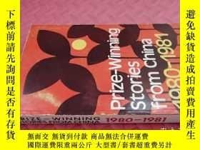 二手書博民逛書店【英文原版】Prize-Winning罕見Stories from China 1980-1981中國獲獎短篇小說
