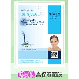 ◇天天美容美髮材料◇ 韓國DERMAL 玻尿酸高保濕面膜 1入 [42768]
