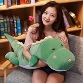 可愛恐龍毛絨玩具床上娃娃大號公仔睡覺抱枕長條枕玩偶生日禮物女