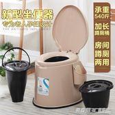 可行動馬桶老人孕婦坐便器舒適便攜式成人馬桶家用尿壺痰盂尿桶ATF限時下殺8.8摺
