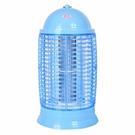 【雙星】10W電子捕蚊燈 TS-103