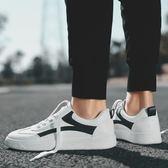 帆布鞋男 白鞋男鞋子春季潮鞋2018新款韓版百搭學生小白休閒潮流男士帆布鞋 芭蕾朵朵