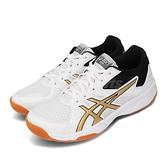 Asics 排羽球鞋 Upcourt 3 白 黑 女鞋 基本款 運動鞋 【ACS】 1072A012106