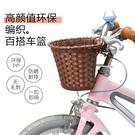 車籃 永久兒童自行車籃子前車筐單車前掛折疊車通用車簍童車滑步平衡車 源治良品