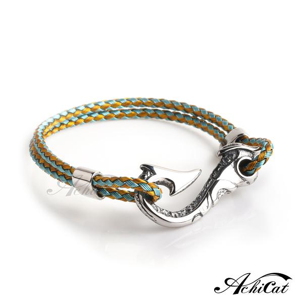 AchiCat白鋼手鍊編織刻字推薦 臥虎藏龍 彎勾造型(黃/綠款)單個價格H8024