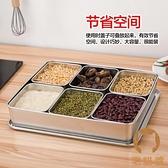 調料罐304帶蓋不銹鋼調味盒調料盒套裝收納盒【宅貓醬】