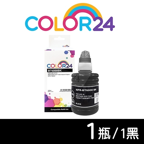 【COLOR24】for Brother 黑色防水 BT6000/BT6000BK/140ml 相容連供墨水 /適用 T300/T500W/T700W/T800W
