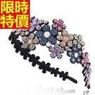 髮箍頭飾典雅氣質-寬邊滿鑽水晶花朵女飾品3色65w10【巴黎精品】