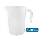 力銘量杯1000cc 刻度量杯 透明量杯 烘培 尖嘴塑膠量杯 【台灣製】