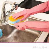 韓國原裝進廚房秋冬加絨橡皮手套硅膠手套洗碗手套家務耐用手套  潔思米