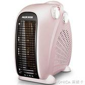 取暖器家用節能省電暖風機辦公室電暖氣小太陽速熱型電暖器   美斯特精品   YXS
