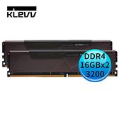 【8折專區】 KLEVV 科賦 BOLT X DDR4 3200/32GB (16GB*2) RAM 超頻記憶體 KD4AGU880-32A160U