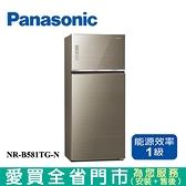 Panasonic國際579L雙門變頻玻璃冰箱NR-B581TG-N含配送+安裝【愛買】
