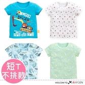 兒童卡通印花短塗鴉袖上衣 T恤 86-100