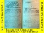 二手書博民逛書店罕見蒂博一家(第二冊,灕江出版社1984年一版一印)Y16196