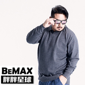 【胖胖星球】中大尺碼‧雅痞V領造型針織衫 2XL~7XL‧加大/長袖【80907】
