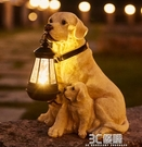 太陽能戶外庭院燈防水花園裝飾景觀布置草坪燈室外小夜燈創意擺件 3C優購