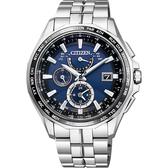 加碼第3年保固*CITIZEN 星辰 光動能電波鈦金屬腕錶-藍x銀/42mm AT9090-53L