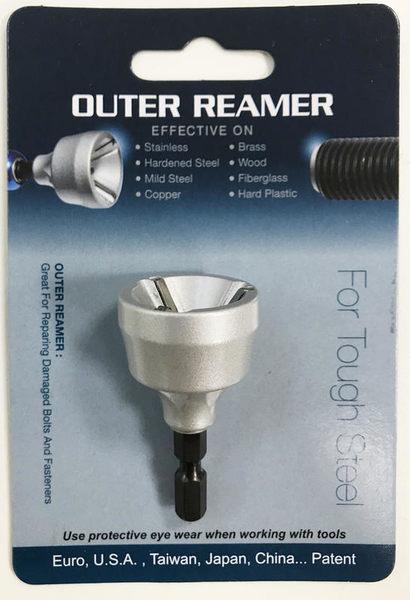 台灣製造 orix螺絲倒角器,可用於牙條、不鏽鋼管、emt管、鍍鋅鋼管、水電配管棒倒角修毛邊