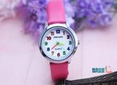 女童手錶 兒童手錶女孩男孩小學生可愛數字指針式女童手錶兒童園電子石英錶