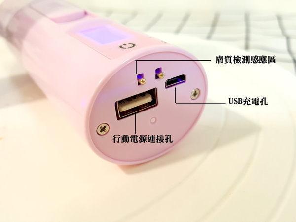 現貨台灣出貨40ml大容量奈米霧化臉部噴霧機補水儀USB充電便捷式加濕器臉部保濕補水測皮脂濕度