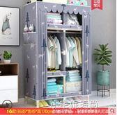 實木衣櫃單人25MM加粗簡約現代經濟型簡易布衣櫃組裝布藝收納衣櫥YXS『小宅妮時尚』