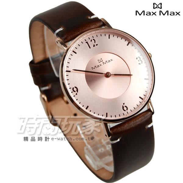 Max Max 自信簡約美學真皮腕錶 贈帆布錶帶 女錶 玫瑰金x深咖啡 MAS7011-8