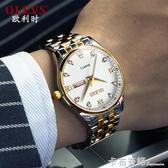 瑞士全自動手錶男機械錶防水夜光雙日歷中老年人超薄新款 卡布奇諾