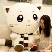 可愛貓咪毛絨玩具布娃娃大玩偶公仔抱著睡覺床上抱枕女孩生日禮物