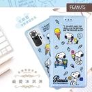 【SNOOPY/史努比】紅米 Note 10 Pro 彩繪可站立皮套(最愛冰淇淋)