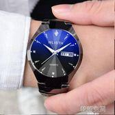 藍光男錶防水鋼帶手錶男學生石英錶潮流男士手錶情侶錶夜光機械錶 韓語空間