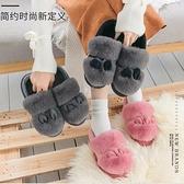 棉拖鞋 棉拖鞋女家用春夏季可愛毛絨保暖鞋居家居室內月子帶后跟棉鞋冬天【快速出貨八折搶購】