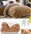 幸福居*貝貝絨雙層複合毛毯加厚冬季保暖法...
