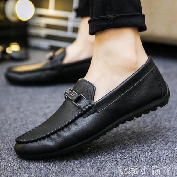 2020夏季新款潮流男鞋子休閒豆豆鞋男精神透氣韓版懶人鞋防水皮鞋 蘿莉小腳丫
