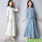 兩件式洋裝 民族風棉麻復古刺繡T恤上衣  復古文藝繡花半身裙套裝 最後一天8折
