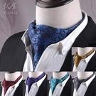 韓版男士領巾 英倫復古西裝絲巾襯衫領口巾...