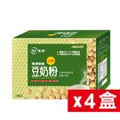 【東勝】香濃營養豆奶粉(少糖) 10包/盒 4盒裝 豆漿粉 非基改黃豆