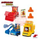 ANPANMAN 麵包超人 工地玩具車組(3歲以上)
